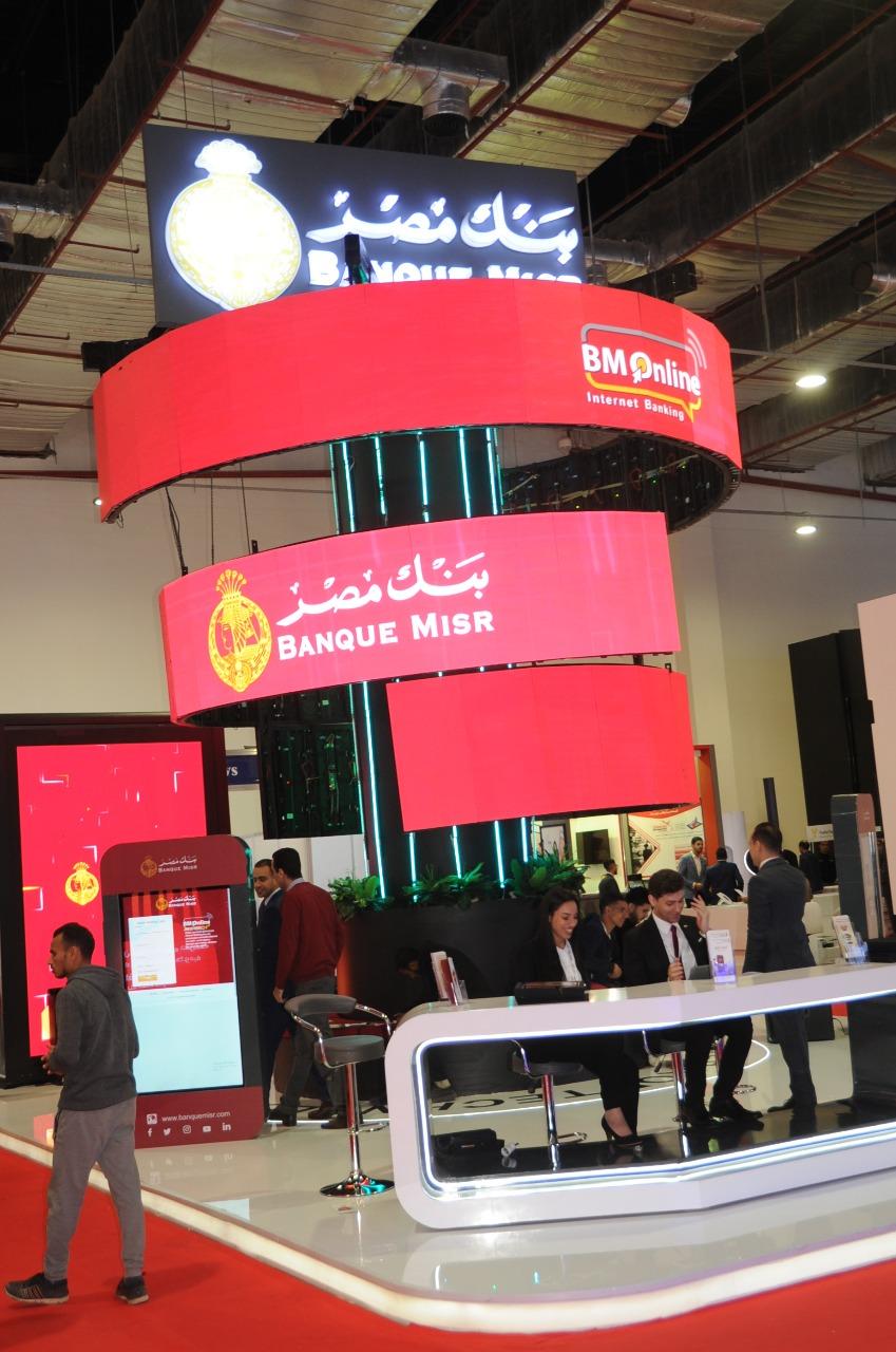 بنك مصر يشارك في فعاليات المعرض الدولي للاتصالات وتكنولوجيا المعلومات كايرو آي سي تي 2019 في دورته الــ 23