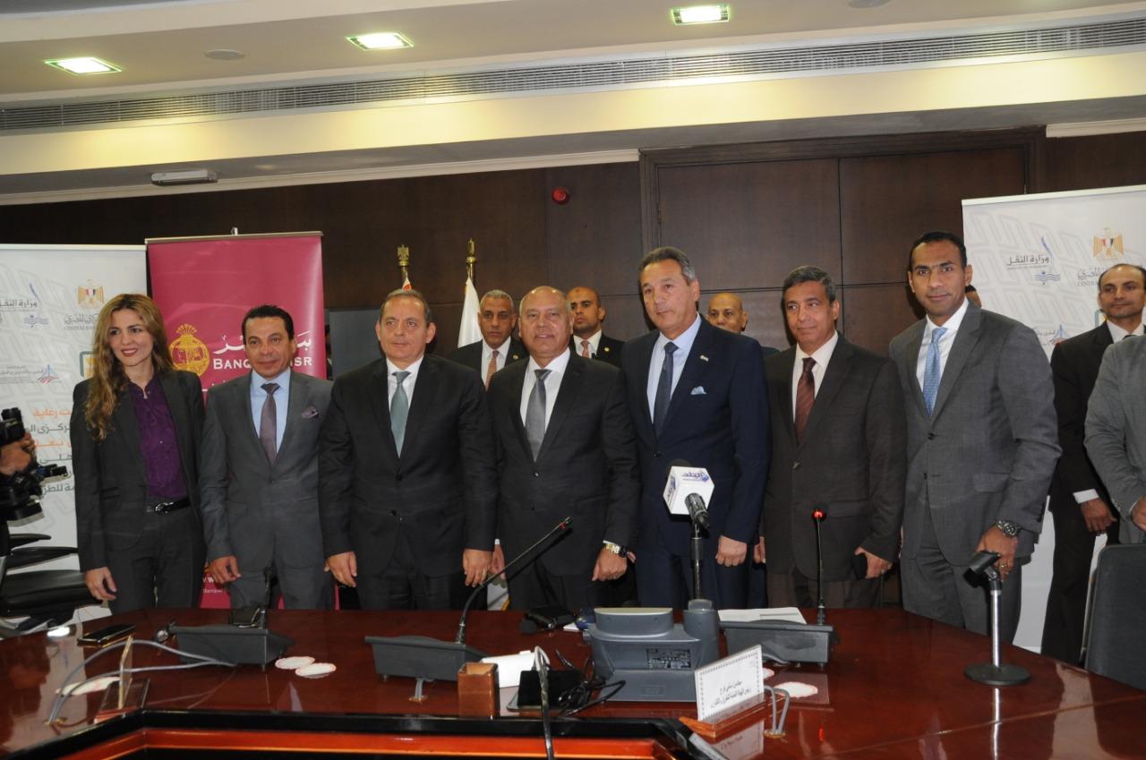 1.8 مليار جنيه من بنكي الأهلي ومصر  لتطوير الطريق الدائري  خلال ثلاث سنوات