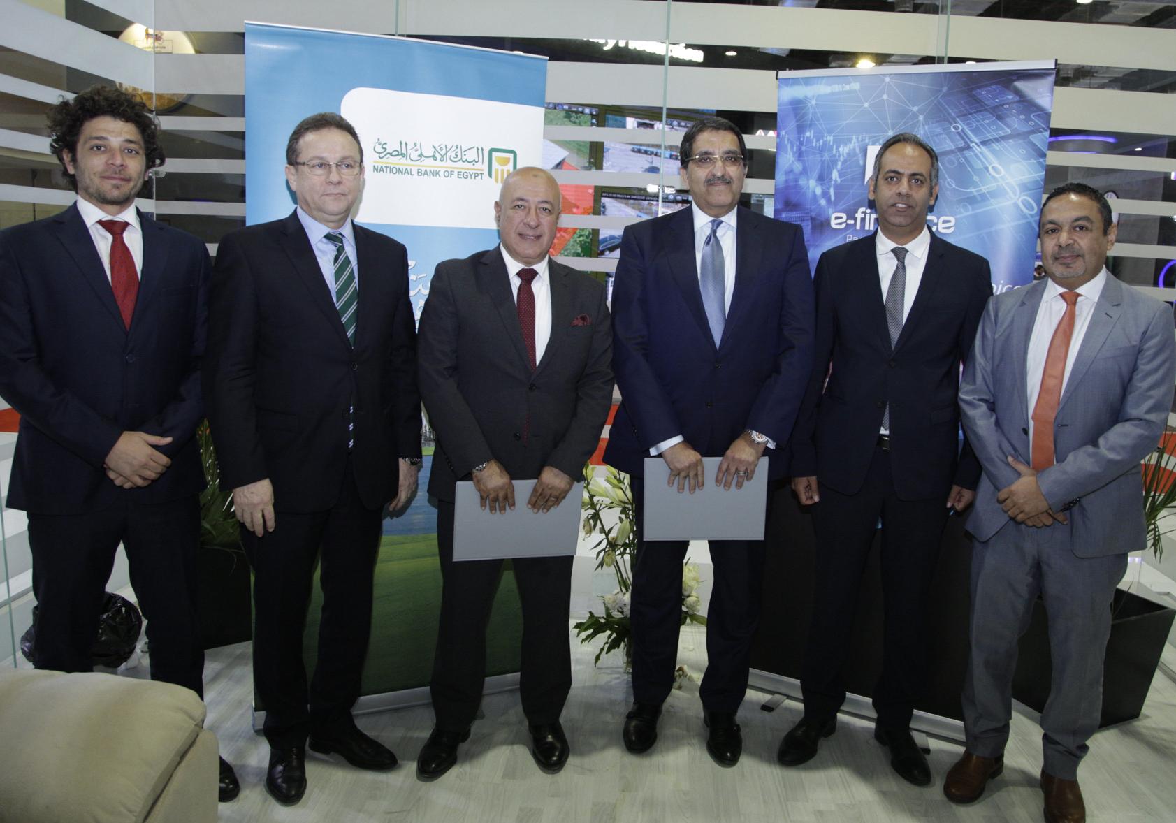 البنك الاهلي المصري يوقع بروتوكول تعاون مع
