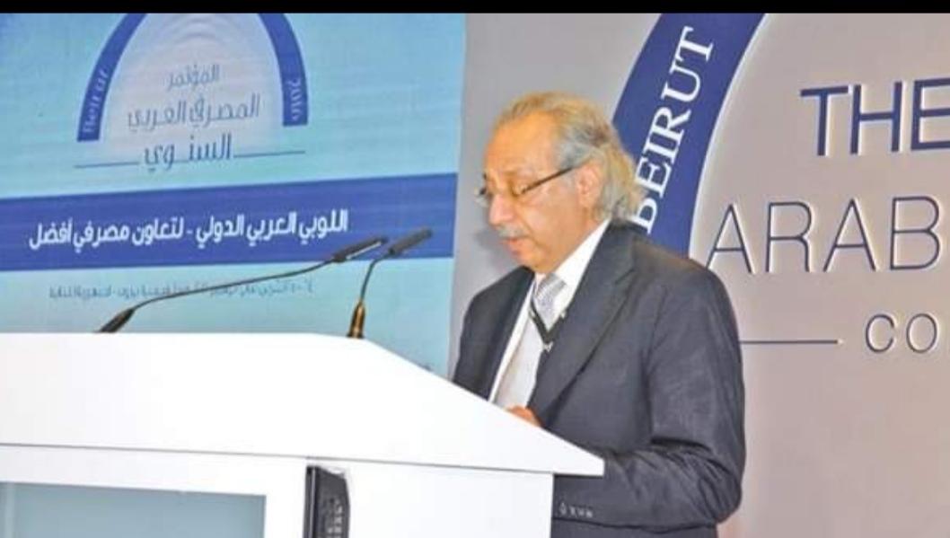 محمد الصباح.. الاتحاد لعب دورا في تطوير للصناعة المصرفية العربية