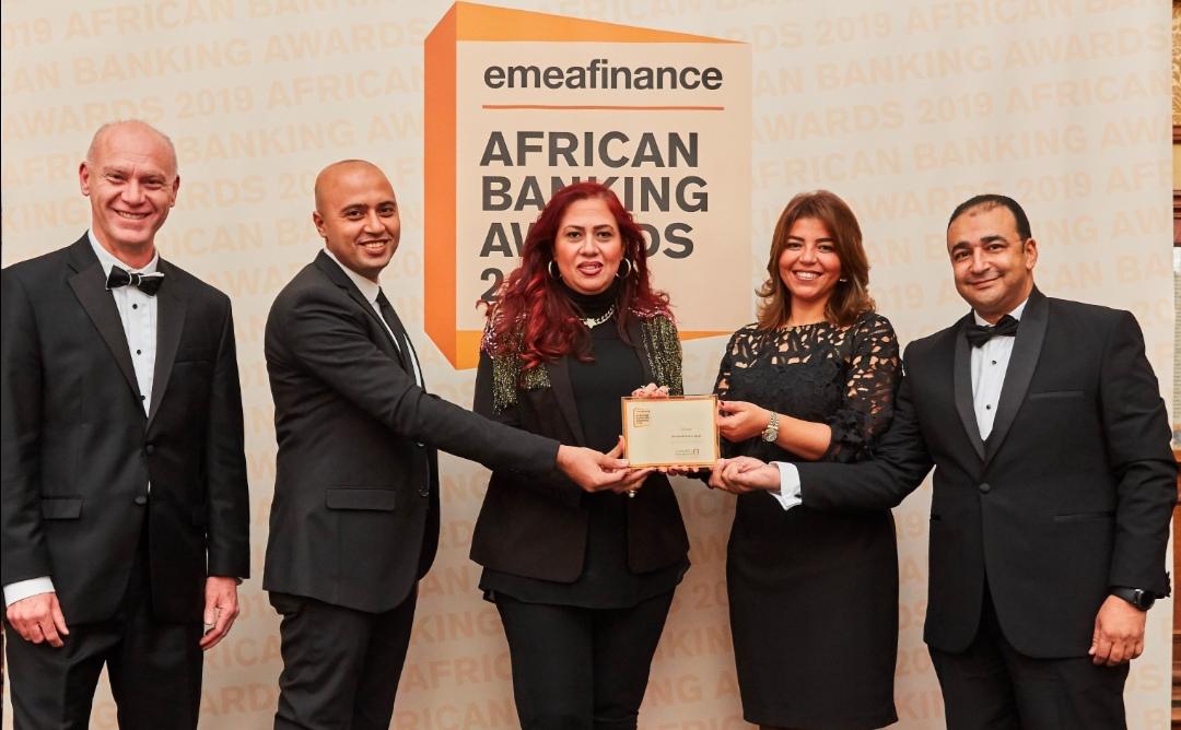بشهادة EMEA finance العالمية …. البنك الأهلي  أفضل بنك في مصر