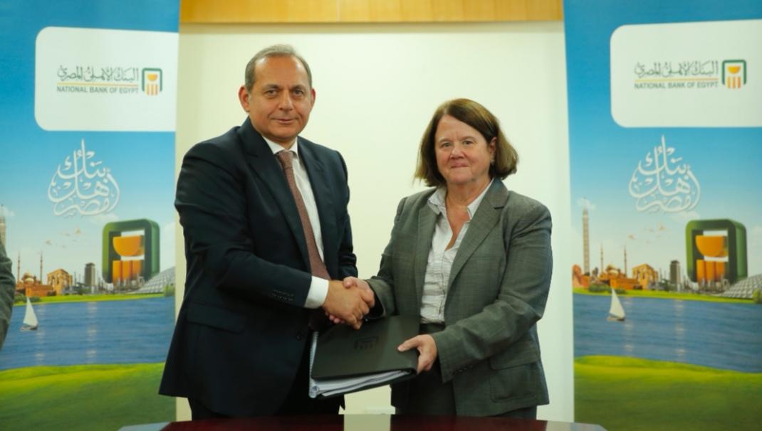 البنك الأهلي المصري والبنك الأوروبي لإعادة الاعمار والتنمية يوقعان حزمة تمويلية بمبلغ اجمالي 150 مليون دولار امريكي