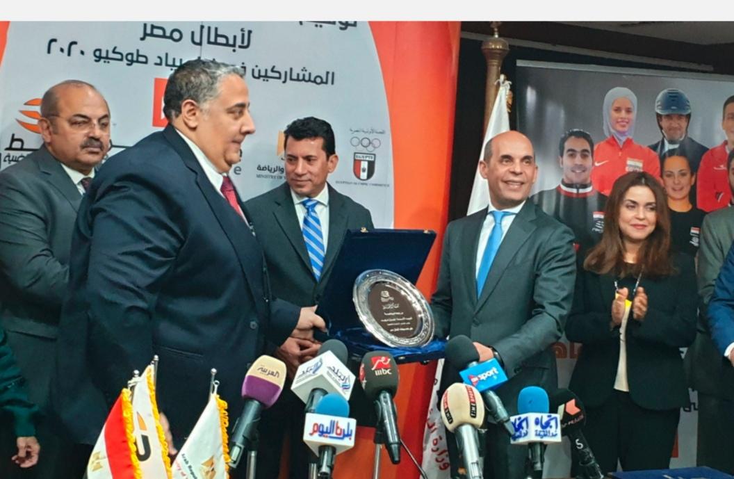 بنك القاهرة يرعي أبطال مصر  في أولمبياد طوكيو