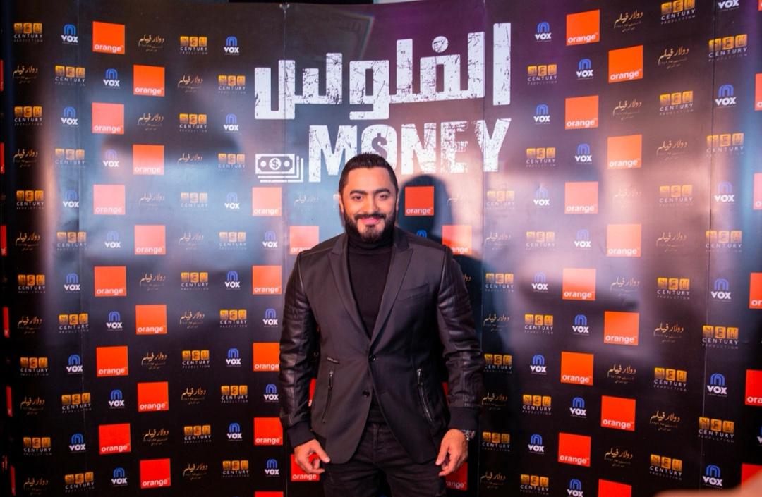 اورنچ مصر ترعى أحدث أفلام النجم تامر حسني