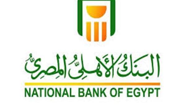 البنك الأهلي المصري والعاملون به وجمعيته الخيرية تبرعوا بأكثر من 105 مليون جنيهعلى مدار خمس سنوات