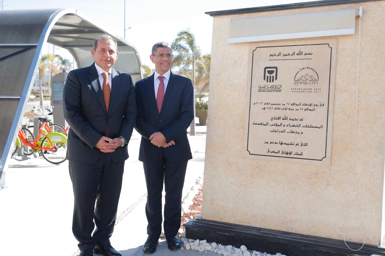 البنك الاهلي المصري يقوم بتطوير شامل لمنطقة الملاعب بالمدينة