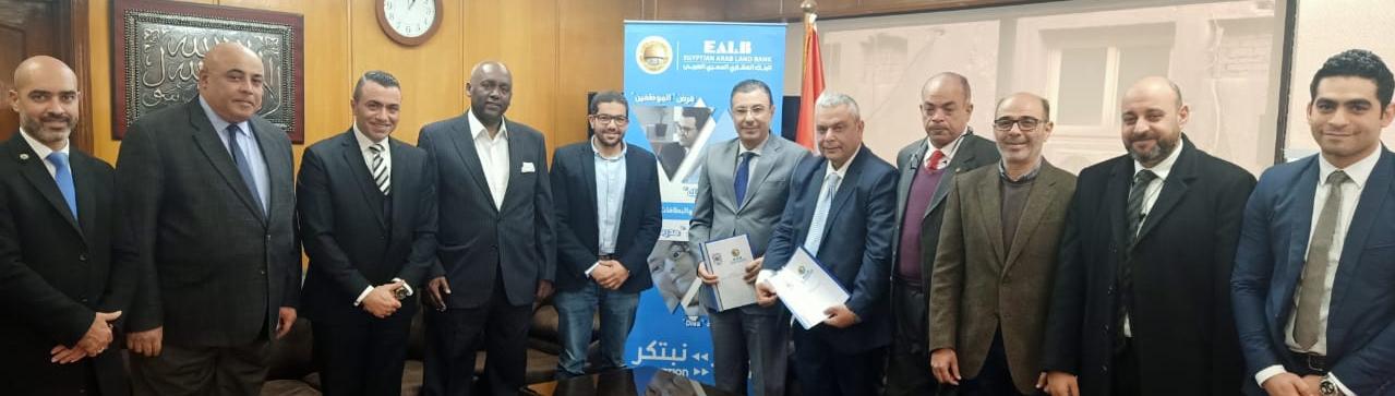 البنك العقاري المصري العربي ونادي القاهرة الرياضي يوقعان بروتوكول تمويل عضويات النادي من خلال برنامج تمويل (ناديك)