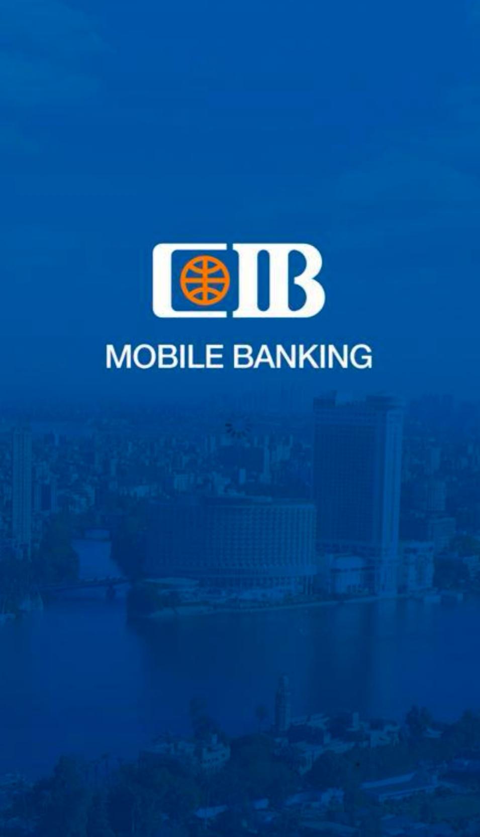 CIB يعتمد تكنولوجيات