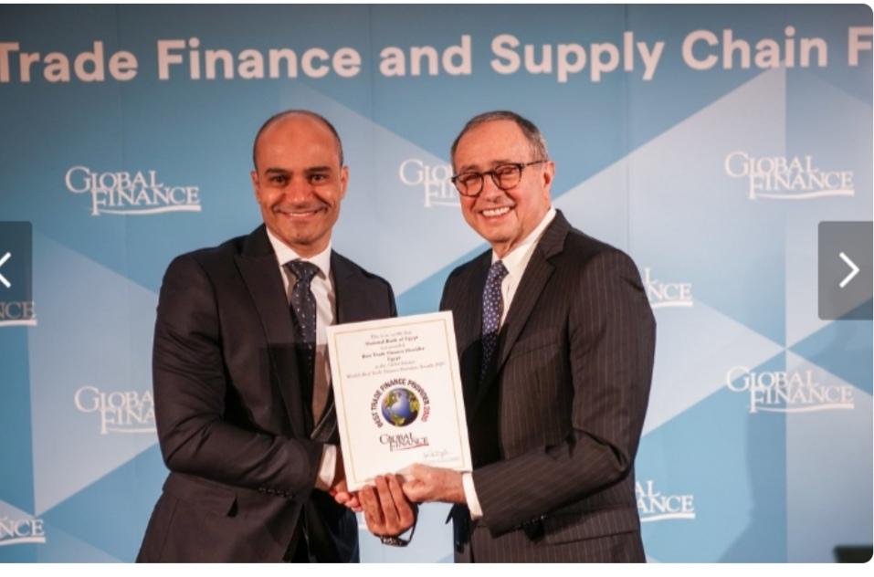 البنك الأهلي المصري يستهل العام الجديد بجائزة أفضل مقدم لخدمات تمويل التجارة من Global finance العالمية