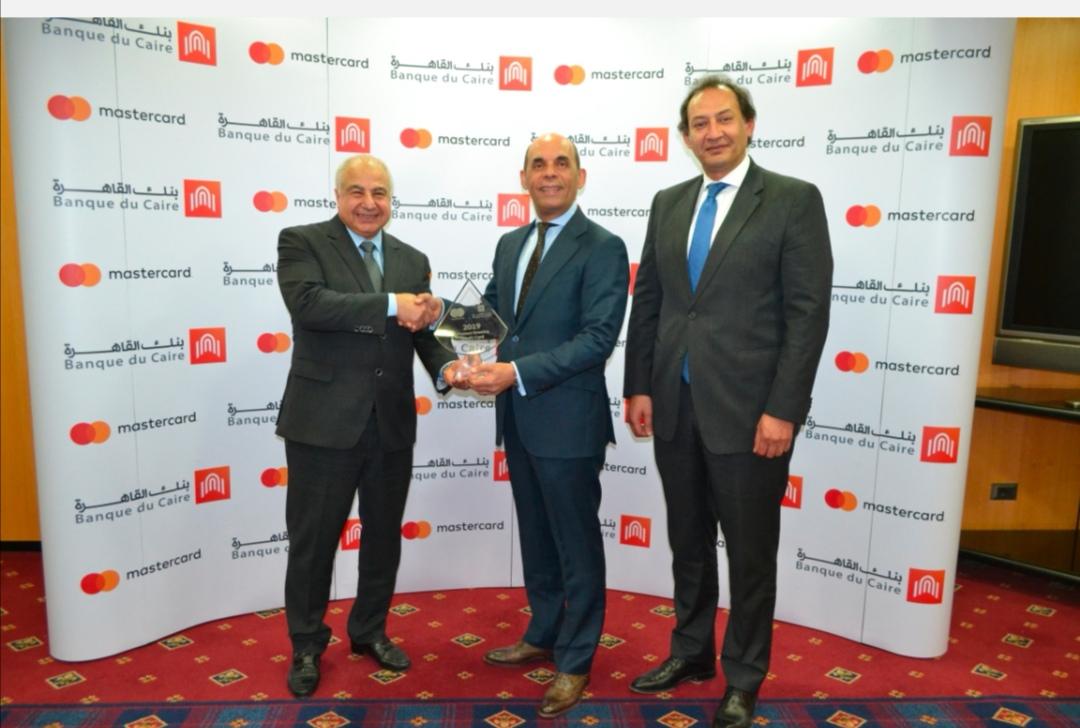 بنك القاهرة يحصد جائزة