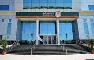 بمعدلات نمو متميزة ... البنك الأهلي  المصري يحقق مؤشرات تطور قياسية عن التسعة شهور الأخيرة
