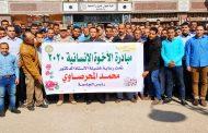 رجال القوات المسلحة وطلاب الأزهر يدشنون فاعليات (مبادرة وثيقة الأخوة الإنسانية