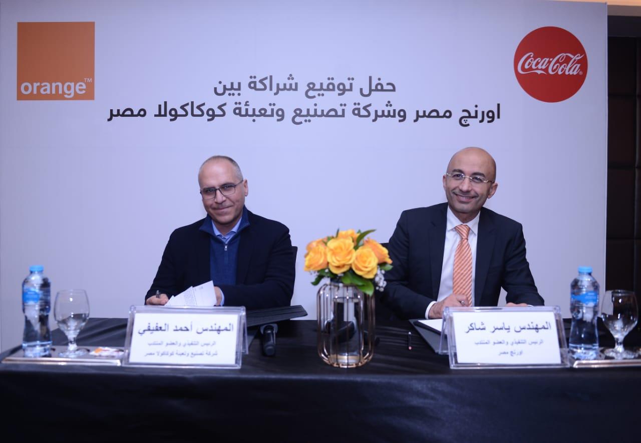 اورنچ مصر تجدد اتفاقية الشراكة مع كوكا كولا