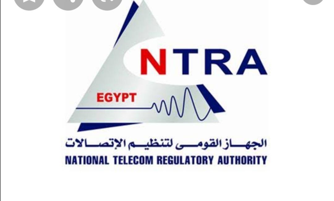 الجهاز القومي لتنظيم الاتصالات يصدر تقرير شهر ديسمبر لمركز مراقبة جودة خدمات الاتصالات في مصر