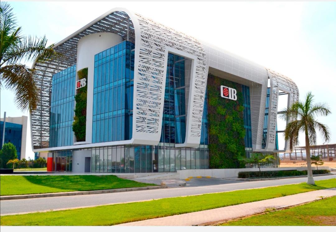 البنك التجاري الدولي يطلق القرض الشخصي الجديد