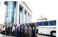 ضمن بروتوكول الشراكة الاستراتيجية..  البنك الأهلي المصري يسلم اتوبيسين لنقل طلاب جامعة بنها
