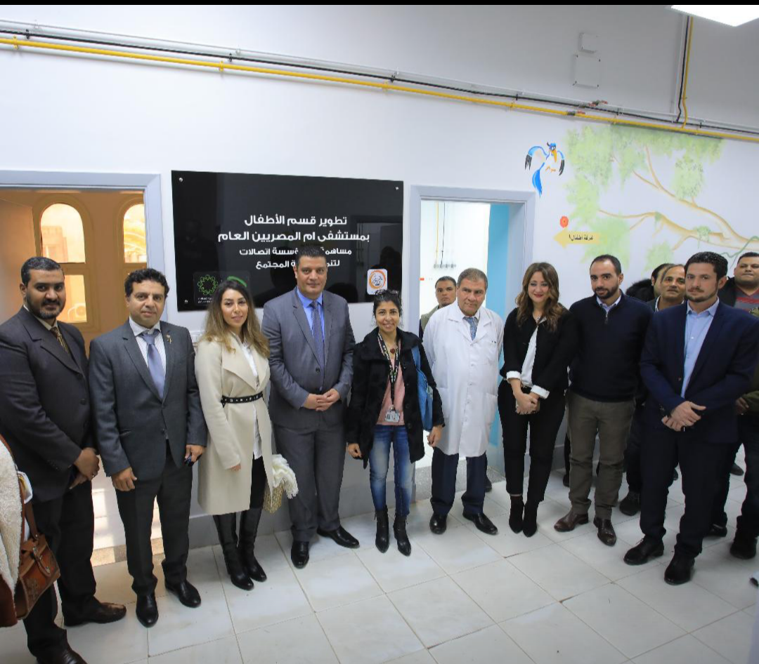 اتصالاتتكتب قصة نجاح جديدة بتطوير «قسم الأطفال بمستشفى أم المصريين»