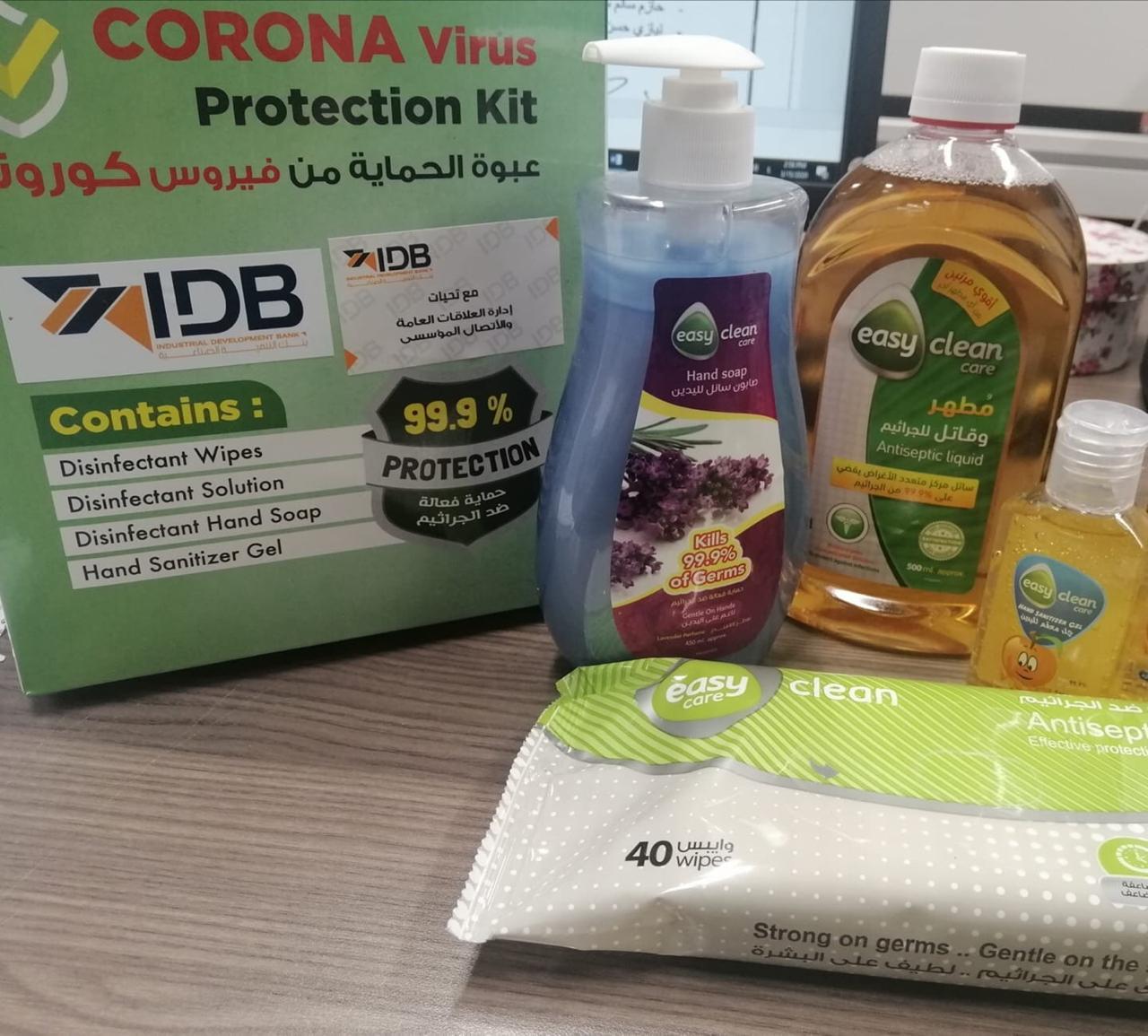 بنك التنمية الصناعية يتخذ إجراءاته الوقائية ضد فيروس كورونا المُستجد
