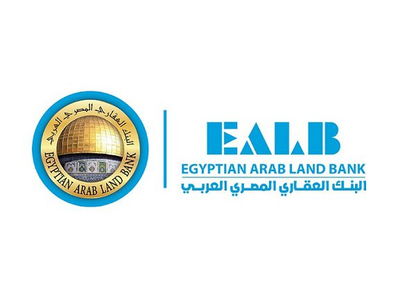 البنك العقاري المصري  يعلن إصابة احد موظفيه بكورونا