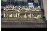 الاقتصاد الكلي في منطقة الشرق الأوسط وشمال أفريقيا الكويت الأكثر ضعفاً ومكاسب الإصلاح الاقتصادي في مصر تخفف من حدة الأزمة