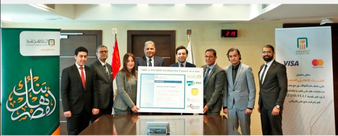الأهلي المصري يحتفظ للعام السابع على التوالي بشهادة التوافق مع معاییر متطلبات هيئتي الفيزا والماستر كارد العالمیة PCI DSS