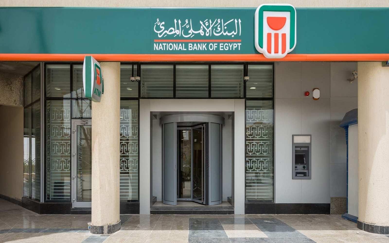 البنك الأهلي المصري يساند أطباء مصر بتلقى التبرعات علي حساب ١١١١١١ كما يساهم بمبلغ مماثل لإجمالي التبرعات