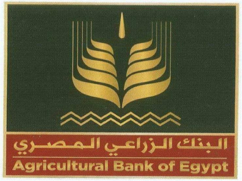 البنك الزراعي المصري يستهدف مضاعفة محفظته الائتمانية إلي 60 مليار جنيه خلال 3 سنوات