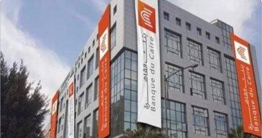بنك القاهرة يكتشف مصاب بكورونا في المقر الرئيسي