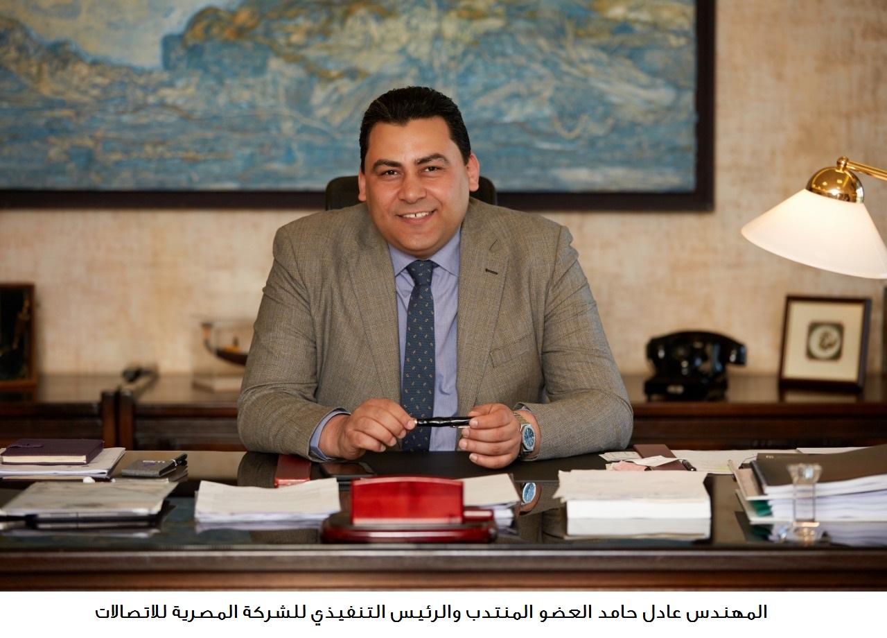 المصرية للاتصالات تدعم مبادرة