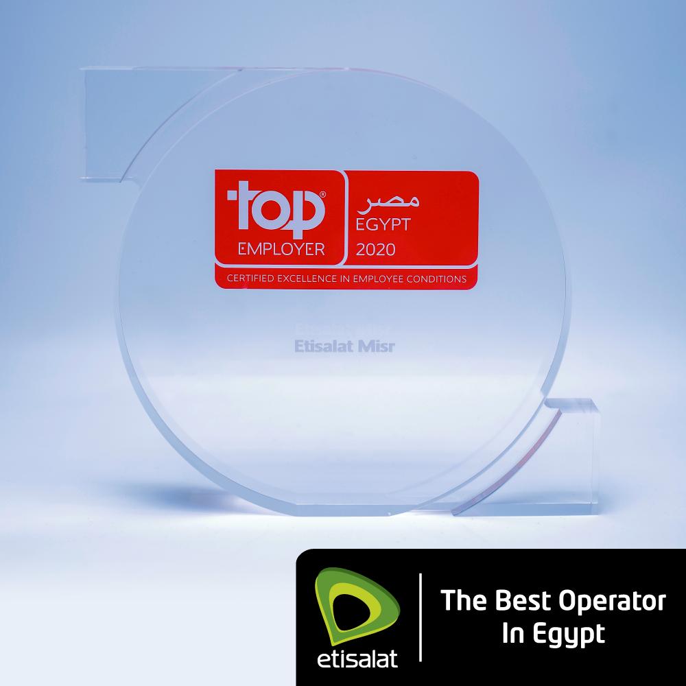 «اتصالات مصر» تؤكد أحقيتها بجائزة «أفضل بيئة عمل للموظفين» للعام الثاني
