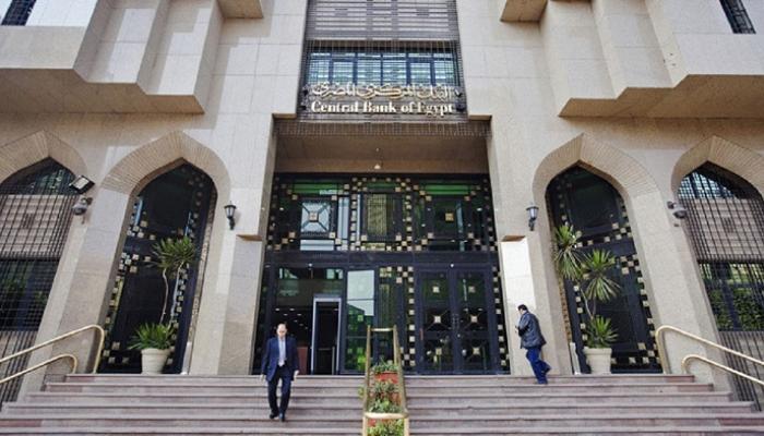بلومبرج: البنوك المصرية قامت بتغطية الجزء الأكبر من التدفقات النقدية الخارجة مثل ما حدث عام 2018