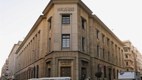 مجلس النواب يوافق مبدئيا على قانون البنك المركزي والجهاز المصرفي