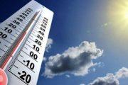 الأرصاد الجوية تعلن تفاصيل طقس الغد.. تعرف عليه