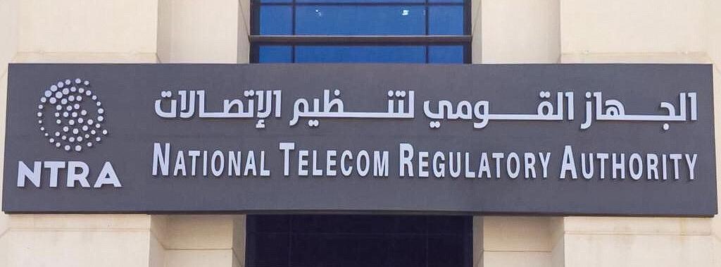 القومي لتنظيم الاتصالات يعلن أوقات منافذ البيع خدمات الاتصالات