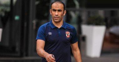 سيد عبد الحفيظ يكشف تفاصيل عودة لاعبي الأهلي للتدريبات الجماعية