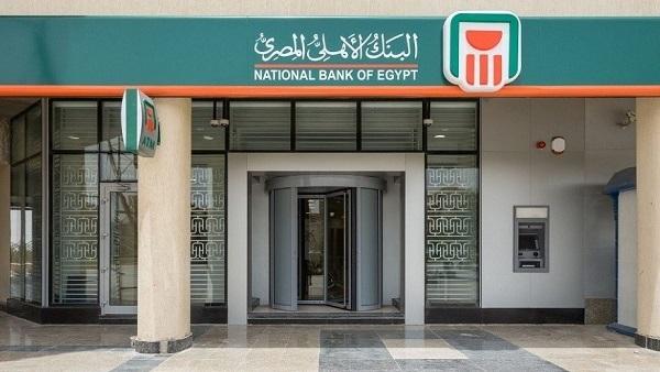 البنك الاهلى المصري يحتفل بمرور122 عامًاعلى تأسيسه