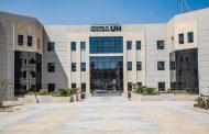 مؤسسه جلوبال الجامعية  تفتح باب التسجيل للطلبه للعام الجديد