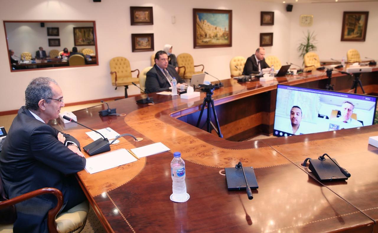 د/ عمرو طلعت  يلتقي  أول بعثة افتراضية  ألمانية في مجال التكنولوجيات الرقمية