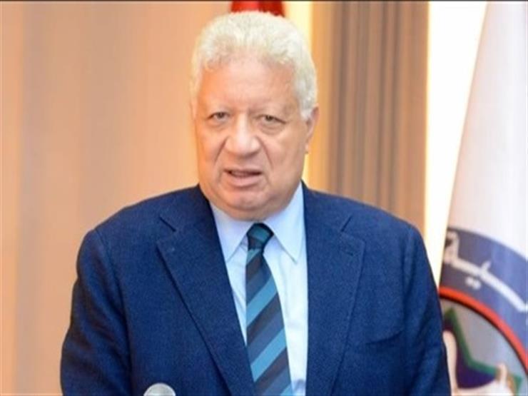 النواب يرفض رفع الحصانة عن مرتضى منصور ويوافق على
