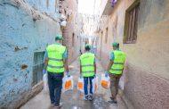 اورنچ مصر تتعاون مع جمعية