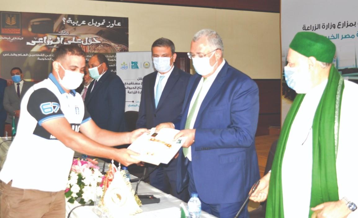علاء فاروق : قروض البتلو من البنك الزراعي  نموذج لدعم مشروعات الشباب الصغيرة والمتوسطة
