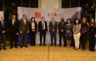اورنچ مصر تتعاون مع أكاديمية السويدي الفنية لتوفير منح تعليمية في مجال الاتصالات وتكنولوجيا المعلومات لمدة 3 سنوات