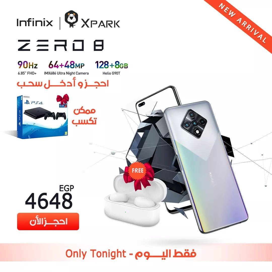 انفينكس تطلق هاتفها الجديد Zero 8  في السوق المصري