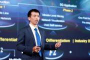 بنج سونج: NetX 2025  يهدف إلى تسهيل نجاح أعمال المشغلين ويُسطر السمات الرئيسية للشبكات واهميتها
