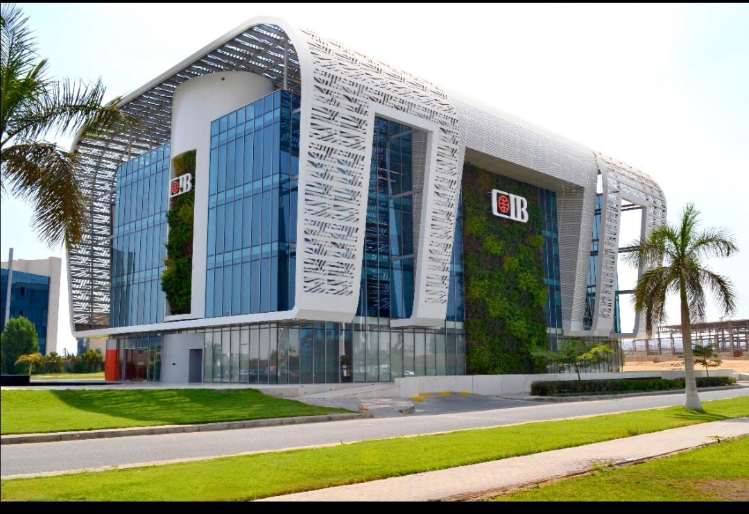 البنك التجاري الدولي يجدد التزامه بممارسات الاستدامة البيئية عبر إطلاق جائزة أمل العربي المخصصة لمبادرات ترشيد استهلاك الورق والطاقة