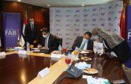 البريد وبنك أبو ظبي الأول يوقعان بروتوكول تعاون في مجال تنظيم الخدمات المالية وارساء قاعدة الشمول المالي