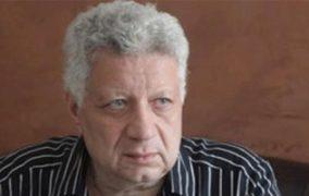 اللجنة الأولمبية : انتهاء مهلة طعن مرتضى منصور على قرارات الإيقاف