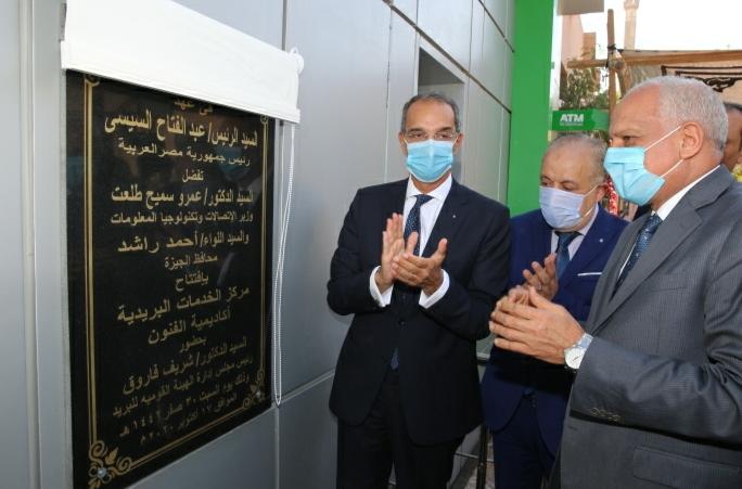 د/ عمرو طلعت وزير الاتصالات  يعلن  افتتاح 37 مكتب بريد  في 16 محافظة