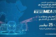 شركة حسن علام للطرق و الكباري تشارك للعام الثالث على التوالي في المعرض والمؤتمر الدولي لتكنولوجيا النقل Trans MEA
