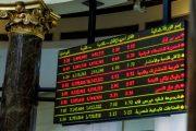 تحليل اداء البورصة المصرية خلال 2020 بكل التفاصيل مع أمنية الجمل